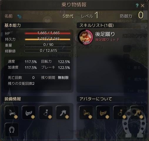 sabaku20160724-5