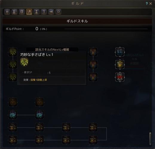 sabaku20160731-2