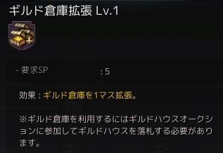 sabaku20160731-3