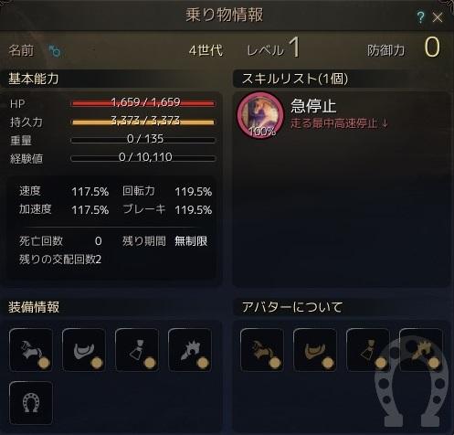 sabaku20160804-2