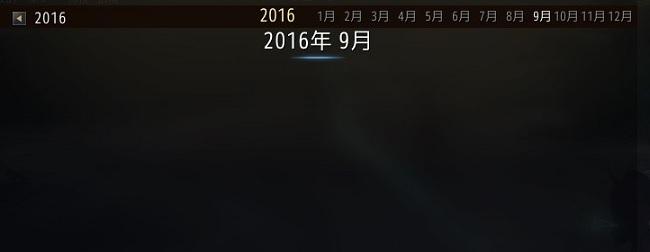 sabaku20160914-4