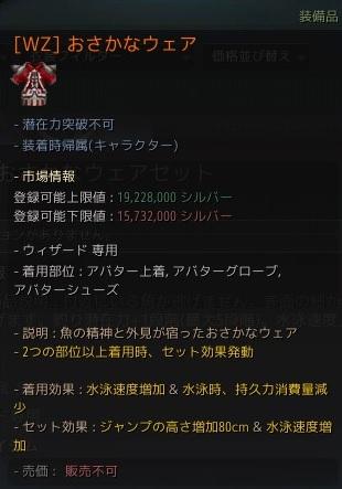 sabaku20160925-7