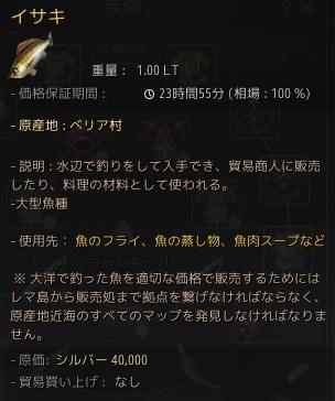 sabaku20161009-5
