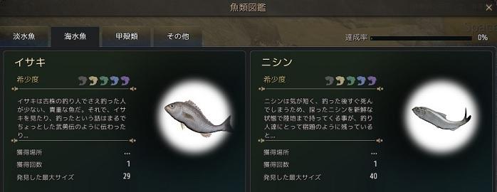 sabaku20161009-6