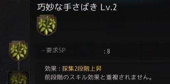 sabaku20161015-4
