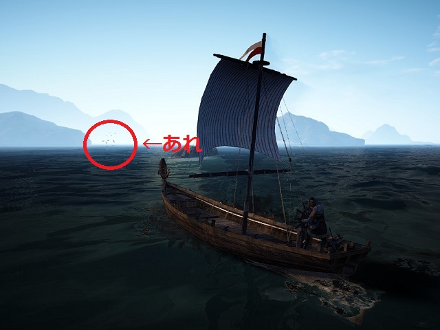 航海中に遠くに見えた何か